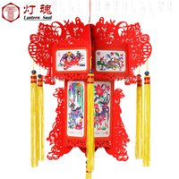 Wholesale Chinese Paper Lanterns Sale - Free shipping hot sale 40cm chinese crafts paper lanterns for christmas and party decoration and home decoration (Zodiac lanterns)
