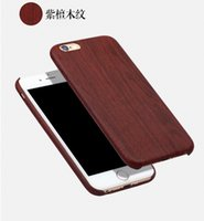 Wholesale Vintage Wooden Apple - Vintage Retro Wooden Case Ultra Thin Soft TPU Wood Cases Shockproof Slim Cover For iphone 5s se 6s 6s plus 7 8 plus X Samsung s8 s8 plus s7