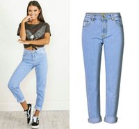 Wholesale Womens Boyfriend Jeans - Fashion Casual Jeans Womens Plus Size High Waist Washed Light Blue True Denim Loose Pants Boyfriend Jean Femme For Women Straight Leg Jeans
