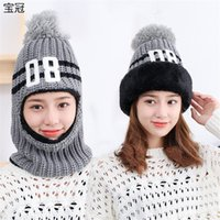 Wholesale Plain Scarve - 2017 Christmas Winter knitted hats for girl women Warm Thick hats and scarve 2 pieces set Hot NEW winter hats