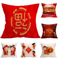 Home Cuscino decorativo per lanciare il cuscino per la festa di primavera rossa Lunar New Year cinese cotone Lino Couch pillow case 17x17 pollici