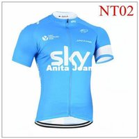 Wholesale Shorts Size Cycling Sky - 2015 Hottest sale Tour De France SKY blue strip color Cycling Jerseys Short Sleeve High Elastic Road Bicycle Wear size XS-4XL