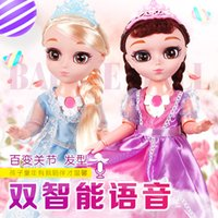 Wholesale girl talking - Wholesale- Dibang 40cm Baby Doll Light Singing Talking Intelligent Dolls Voice Dialogue Simulation Baby Dolls For Girl Children Toy Gifts
