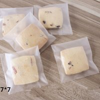 Wholesale Bakery Sealing - Self adhesive frosted cookie bags self seal plastic cookie pack gift bags for bakery packaging 200 pcs counts