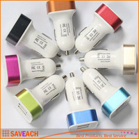 Wholesale Dual Car Charger Ego - Square Dual USB Car Universal Adapter Mini USB Car Charger For E cigs eGo Battery iphone 4 4S Cell Phone PDA MP3 MP4
