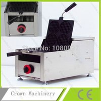 Wholesale Equipment For Bakery - bakery equipment round gas professional waffle making machine;waffle makers for sale