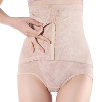 Wholesale Hip Cincher - Wholesale-High Waist Women Slimming Underwear Abdomen Waist Cincher Hip Body Corset Control Pants Shaper Brief Underwear L4