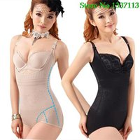Wholesale Full Body Seamless Shapewear - Wholesale-New Women Full Body Slimming Thin Seamless Tummy Waist Shapewear Bodyshaper 8F1N