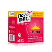 Wholesale Wholesale Condoms Free Shipping - I loves Sex 50 pcs   lot Men Safe Ultra-thin Condoms Adult Product Free Shipping Rubber Condoms
