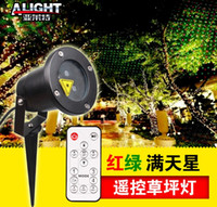 Luces al aire libre del laser Control remoto dinámico Laser Firefly Stage Lights Paisaje Red Green Proyector Navidad Jardín Sky Star Lawn Lamps
