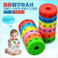 Wholesale Children Study - kIDS Magnetic Math Cylinder Study Article learning TOY Intelligence Enlighten Kids Toy Gift KTC03