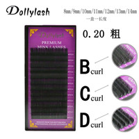 Wholesale Eyelash Extension D Curl - 12ROW Makeup Natural long Individual Eyelash Extension Black False EyeLashes for ladies women 9-14mm B C D Curl 0.07 0.10 0.15 0.20 0.25
