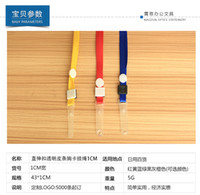 Wholesale Plastic Packaging Straps - DHL&SF EXPRESS 100Pcs=1Set Candy Colors Neck Strap Lanyard With White Plastic Clip Multi Color Neck Strap Lanyard for For ID Badge