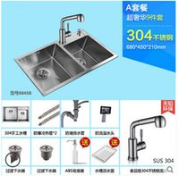 Wholesale 9pcs set Brushed Stainless Steel Double Bowl Undermount Sink with Faucet kitchen Sink Class Faucet