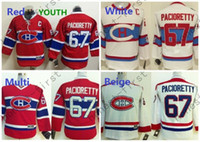 Wholesale Lace Patches - 2016 New Style Youth Jersey 67 Max Pacioretty Kids Hockey Jersey With C Patch Lace High Quality Free Shipping