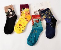 1Pair Fashion Retro Women Men Painting Mona Lisa Art Chaussettes Funny Nouveauté Starry Night Chaussettes confortables confortables 2016 Hot