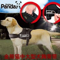 Wholesale Dogs Cloths - High quality Dog Collars Leashes Pet Supplies Large Dog Chain Dog Training Collars Leashes