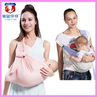 Kangaroo Neugeborene Baby Sling Vier Holding Typ Multifunktionale Breathable Schlafsack Infant Ergonomische Baby Carrier Wrap Hipseat