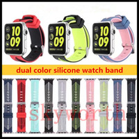 Wholesale Galaxy S3 Watch - For Apple Watch Samsung Galaxy Gear S3 Strap Bands Breathable Sport Silicone Dual Color Straps Band 38 42mm Bracelets 10 colors