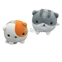 Wholesale Cheese Cat Toy - 2 Styles Christmas Birthday Gifts Japan Anime Figure Cheese Cat Plush Stuffed Baby Toys