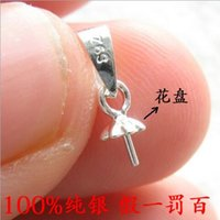 Wholesale Pendant For Beading - Solid 925 Sterling Silver Jewelry Findings Cup Cap Bail Connector For Pendant Handmade Beading Jewelry