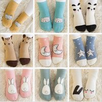 Wholesale Ankle Sock Baby Slip - Baby Socks Toddler Cotton Cartoon Socks Anti-Slip Floor Socks Newborn Animal Print Ankle Sock Fashion Summer Footwear Kids Clothing B2647