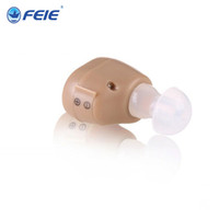 Wholesale New Listen - China apparecchi acustici dispositivi ITC S-213 New Medical Ear Listening Devices