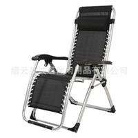 Wholesale Folding Lounge - Luxury lounge outdoor leisure office chair folding chair folding chairs lunch break rafa Lin beach chair