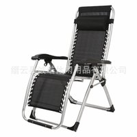 Wholesale fold lounge chair - Luxury lounge outdoor leisure office chair folding chair folding chairs lunch break rafa Lin beach chair