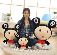Wholesale Super Star Plush - Dorimytrader New Hot 39''   100cm Japan Cartoon Giant Plush MR DOB Toy Stuffed Soft Super Star Lovely Doll Free Shipping DY61121