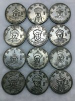 Wholesale Dynasty Arts - China Qing Dynasty 12 emperors high quality 27g 38mm 12 Copper-nickel alloy Coins Free Shipping Set coin Iron coins