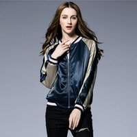 Cheap Jersey Baseball Jacket Coat | Free Shipping Jersey Baseball ...