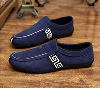 Wholesale Driving Mocassins - spring and summer shoes doug shoes Slip-On Men Loafers Driving Mocassins Shoes Casual Breathable Men Canvas Shoes Flats