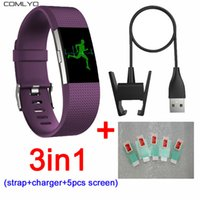 Wholesale Charging 3in1 - Wholesale- 3in1 NEW silicone strap wrist band for fitbit charge 2 bracelet band +USB charger +5pcs screen protector fitness tracker banda