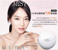 Wholesale Korea Brand Hera BB Cream Air Cushion Powdery Cake Skin Care Korean Cosmetics Concealer Base Makeup Foundation Face Care