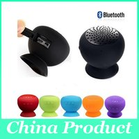 Wholesale Iphone Silicon Speaker - Wireless Bluetooth Mini Speaker Mushroom Waterproof Silicon Suction Cup Handfree Holder Music Player for Iphone s7 I6S PLUS 010279