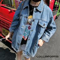 Wholesale Ladies Fitted Jackets - Wholesale- Women Oversized Light Blue Denim Jacket New 2017 Korean Fashion Ladies Loose Fit Batwing Sleeves Jean Jackets Free Shipping