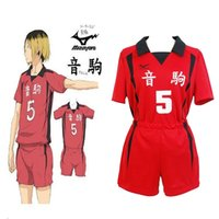 Wholesale Anime Sportswear - Wholesale-Haikyuu!! Nekoma High School Kenma Kozume Kuroo Tetsuro Volleyball Sportswear Team Cosplay Costumes Size XS-XXL Free Shipping