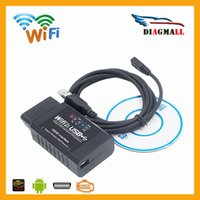 Wholesale Elm327 Android Software - ELM 327 V1.5 Software V2.1 Hardware ELM327 WIFI USB OBD2 EOBD Scan Tool Support Android And IOS And Windows
