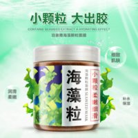 Wholesale Cheap Hydrating Mask - The sea particles mask moisturizing hydrating oil-control contractive pore algae seed Cheap seeds china High Quality seeds impatiens