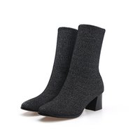 Wholesale Thick Elastic Fabric - Autumn winter Wool elastic boots Martin boots high with big yard Thick with tube short boots Sox boots Chelsea Boot 10 11 12
