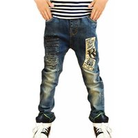 Wholesale Korean Kids Pants For Boy - 2017 High Quality Fashion Children Jeans For Boys,Slim Fit Korean Children's Jeans,Baby Boys Pants,Kids Boy Jeans Free Shipping