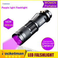 Wholesale Uv Aa - Professional Fluorescent agent detection UV 395nm led flashlight torch lamp purple violet light of AA or14500 battery