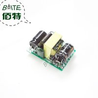 Wholesale High Voltage Power Supply Module - Wholesale-5pcs AC DC 85V-265V 5V 700mA 3.5W Isolated Switching Power Board Module, Industrial Power Supply, Built-in Switching Power