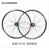 Wholesale Mtb Carbon Wheels Rims - Wholesale-ALEXRIMS 26'' V Disc Brake MTB Mountain Bikes Road Bicycles Wheel Wheelset Rim Hubs Parts