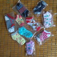 Wholesale Cheap Kids Winter Socks - DHL Shipping wholesale cheap baby kids socks girls boys cotton socks good quality mix designers