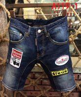 Wholesale Shorts Man Beach 34 - 2017 Summer New Hot Sell Men's Denim Shorts Jean DSQ2 Holes Embroidery Button Swim D2 Beach Short Jeans Trousers