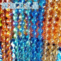 Wholesale The bell produced into pure natural white crystal beads scattered beads DIY gold plating craft materials
