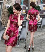 Wholesale Phoenix Clothing - Dark red Charming Chinese Dragon Phoenix Women's Handmade Silk Satin Dress Casual Cheong-sam Bridesmaid Dress Arena Clothing skirt S-6XL