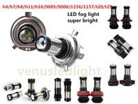 Wholesale 1157 Led Brake Light - 80W H4 h7 h11 h16 9005 9006 1156 1157 t20 t25 Fog Light led DC12V-24V White OSRAM SMD 16 Leds Car Fog Light